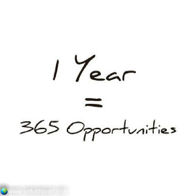 1 Year = 365 Opportunities  #motivationalquotes #inspirequotes   #quotes