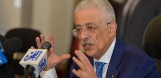 طارق شوقي يوضح نظام التعليم الجديد في لقاء مع قيادات البنك الدولي وخبراء التعليم