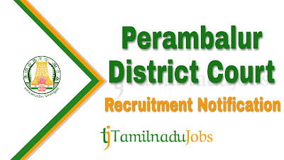 Perambalur District Court Recruitment notification 2019, govt jobs for graduates, govt jobs for 10th pass, govt jobs for 8th pass