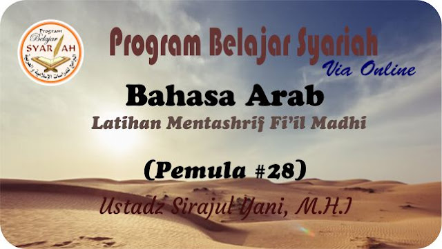 Latihan Mentashrif Fi'il Madhi