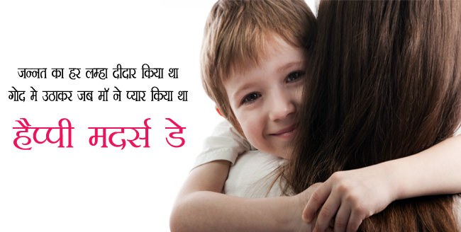 Maa Ki Mamata Shayari Or Two Line Status Mothers Day Special