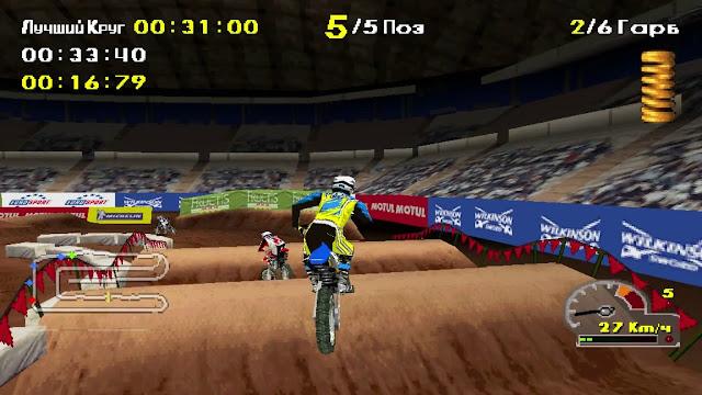 لعبة Moto Racer 3