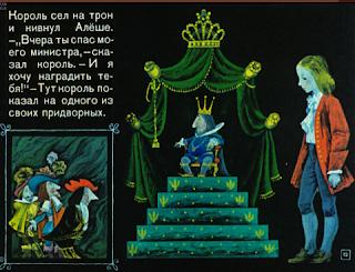illjustracii-chjornaja-kurica-pogorelskij-risunki-kartinki