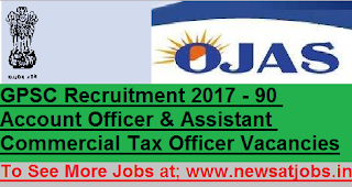 gpsc-90-officer-vacancies
