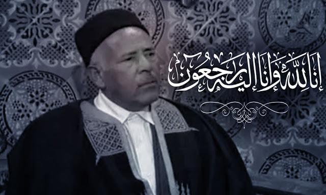 وفاة الممثل القدير الشاذلي بن أحمد زعرة