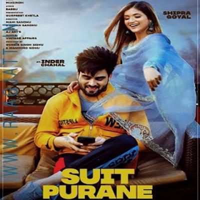 Suit Purane by Shipra Goyal Ft Inder Chahal lyrics