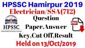 HPSSC Hamirpur Electrician/Sub Station Attendant Questions Paper, Answer Key,Cut Off,Results 2019 | Held on 13 October 2019