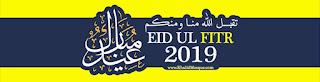 Eid Ul Fitr 2019 card free download