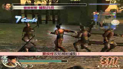 Download Game Dynasty Warrior 5 Special PC Full Version