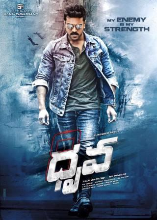 Ram Charan Teja New Upcoming Telugu movie Dhruva, movie hit or flip poster, star cast