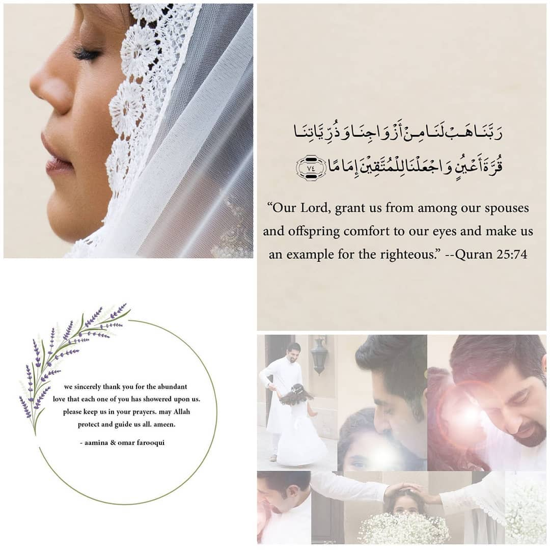 Aamina Sheikh Second Marriage Pictures   Details of 1st Wedding & Divorce