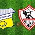 مشاهدة مباراة الزمالك وطنطا بث مباشر اليوم 22-9-2020