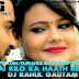 Dhai Kilo Ka Haath - Ajay Hooda Remix By-Dj Rahul Gautam