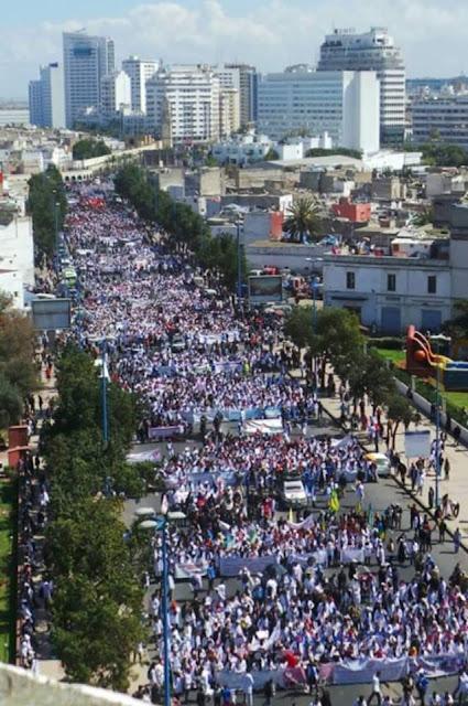 20 مارس 2016 حشود غفيرة تردد شعارات قوية في مسيرة الدار البيضاء الاساتذة المتدربين