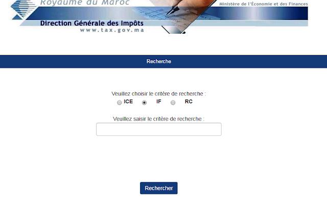 Recherche numéro ICE en ligne -maroc