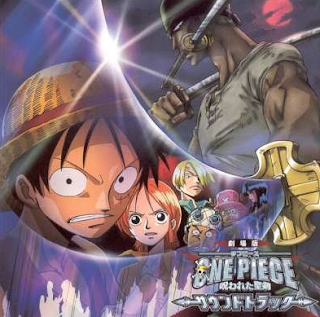 Download One Piece Movie 5 : The Cursed Holy Sword Sub Indo