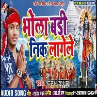 Bhola Badi Nik Lagele (Dhananjay Dhadkan) bol bam song