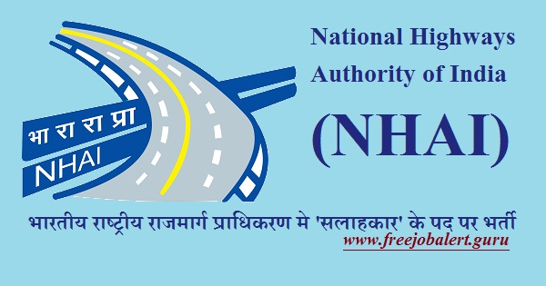 National Highways Authority of India, NHAI, Advisor, Graduation, NHAI Recruitment, Latest Jobs, nhai logo