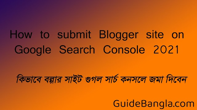 How to submit Blogger Blogspot site in Google search console in Bangla 2021