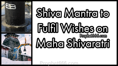 3 words Shiva Mantra to Fulfil Wishes on Maha Shivaratri