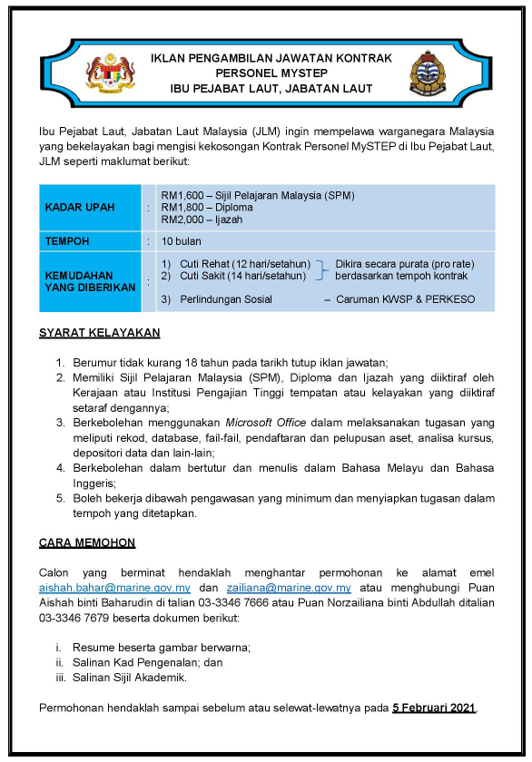 Jabatan Laut Malaysia
