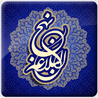 The Sayings of Nahjul Balagha Apk Download for Android