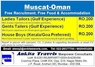 Free Recruitment for Oman