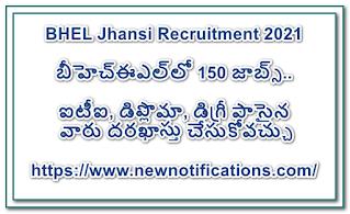 BHEL_Jhansi_Recruitment_2021
