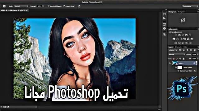 Photoshop - Adobe Photoshop - Photoshop CC