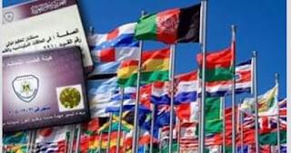 اكبر دبلومات في التحكيم الدولي وحقوق الإنسان بالجامعة الأمريكية وهيئه هارفارد الدوليه