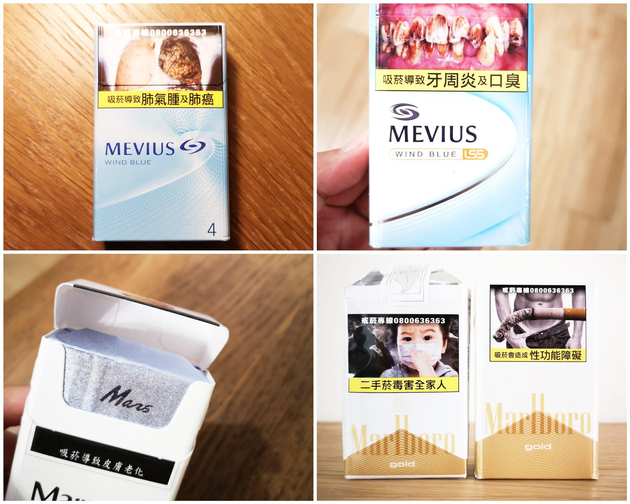 【生活雜寫】各品牌中淡濃度菸款整理,我也是個花媽