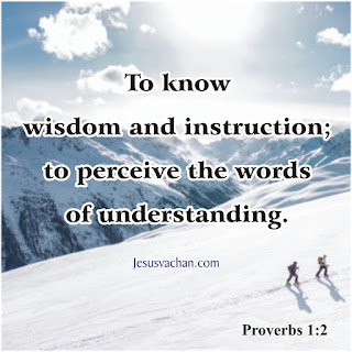To Know wisdom and instruction to perceive the words of understanding. Proverbs 1 : 2 Jesus Vachan, Bible verses, Jesus christ verses, jesus christ quotes, proverbs verses