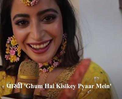 Ghum Hai Kisikey Pyaar Mein, aishwarya sharma, paakhi