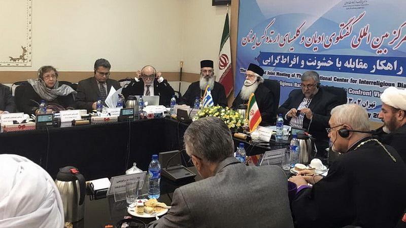 Στην Τεχεράνη ο Μητροπολίτης Αλεξανδρουπόλεως Άνθιμος