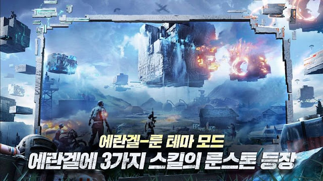How to download PUBG Mobile Korean version 1.2 Runic Power update