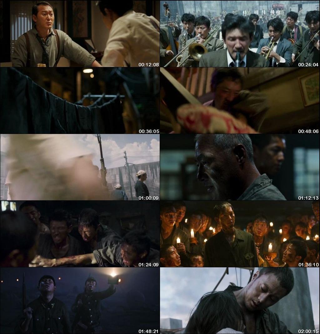 Watch Online Free The Battleship Island (2017) Hindi Dual Audio 480p 720p Bluray