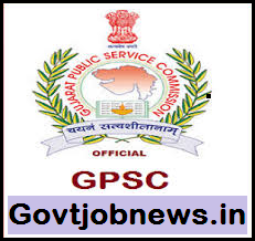 GPSC 1457 various posts Recruitment 2019-20