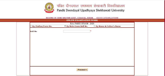 Shekhawati University admit card step 9