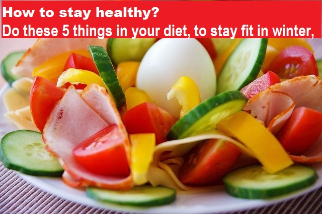 How to stay healthy|| Do these 5 things in your diet, to stay fit in winter,