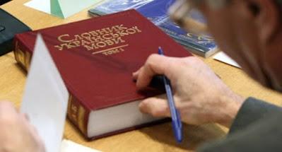 С 19 июля в Украине начинаются экзамены для чиновников  на знание государственного языка