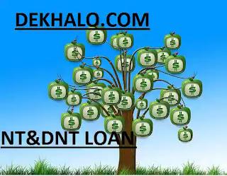 વિચરતી અને વિમુક્ત સમાજ માટે લોન-vicharti-vimukt-loan-scheme
