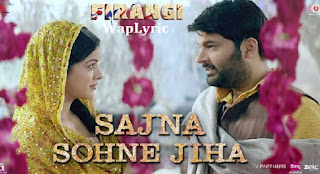 Sajna Sohne Jiha Song Lyrics