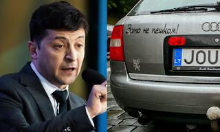 Автомобіль на Єврономер законно і більше не розкіш: пропозиція Зеленського