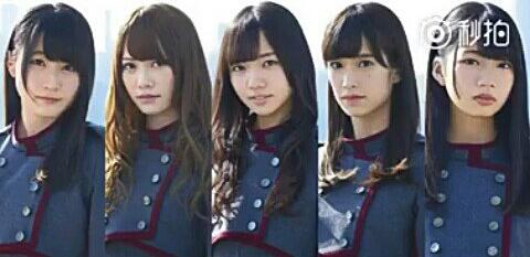 Ushio Sarina Unit 5 Lima Cantik Keyaki Hiragana Keyakizaka46