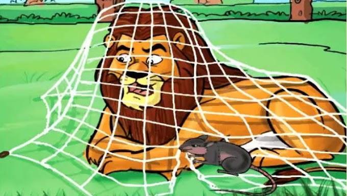 शेर और चूहा | Sher or chuhe ki kahani