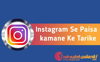 Earn_money_instagram