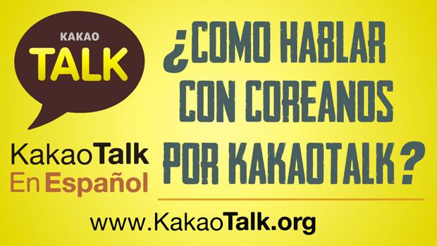 Como hablar con coreanos por KakaoTalk