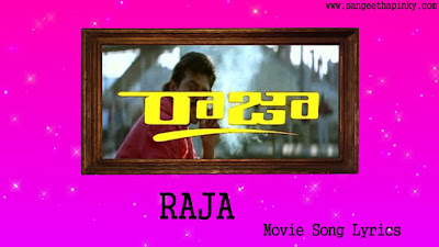raja-telugu-movie-songs-lyrics