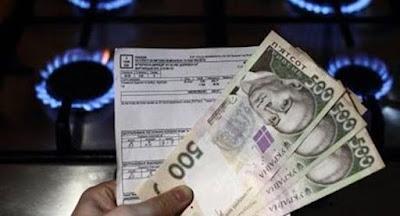 Вовк предупредил о росте тарифов на газ для населения на 50-60%