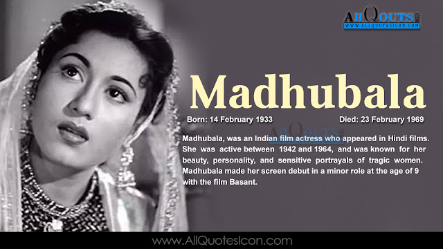 Best-Madhubala-Telugu-quotes-Whatsapp-Pictures-Facebook-HD-Wallpapers-images-inspiration-life-motivation-thoughts-sayings-free